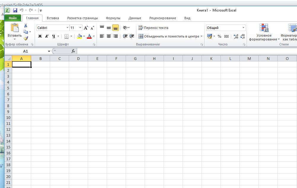 Формула ввода в Excel