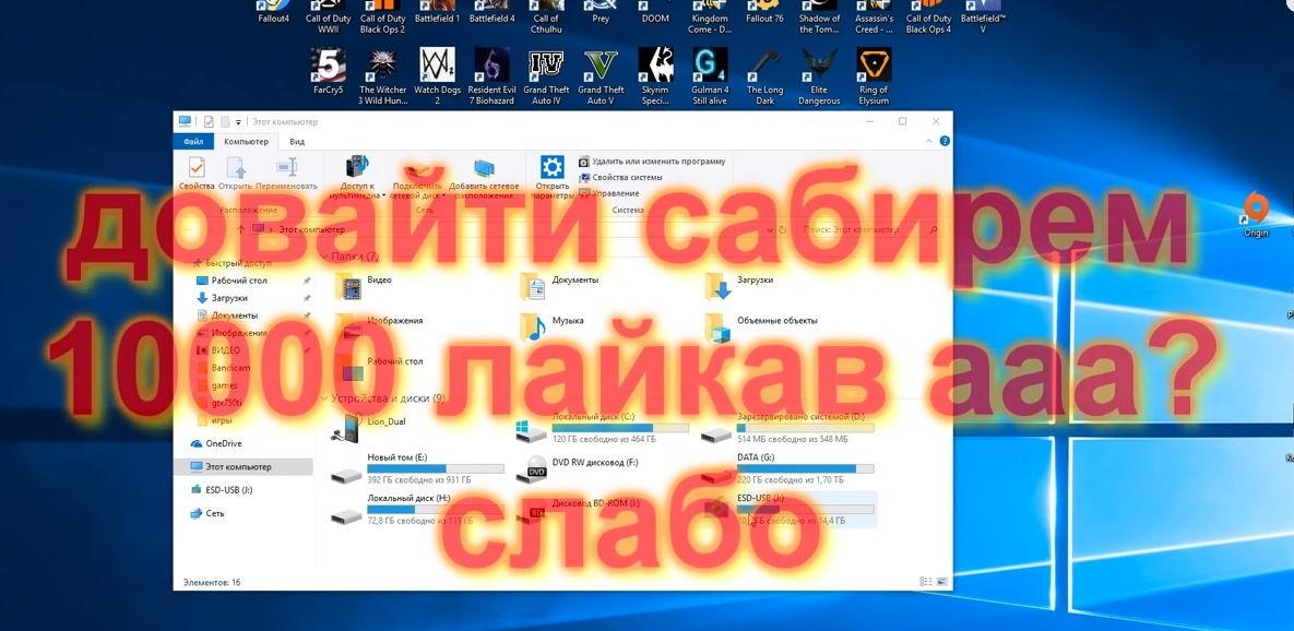 Windows 7, 8 и 10: сжатый раздел