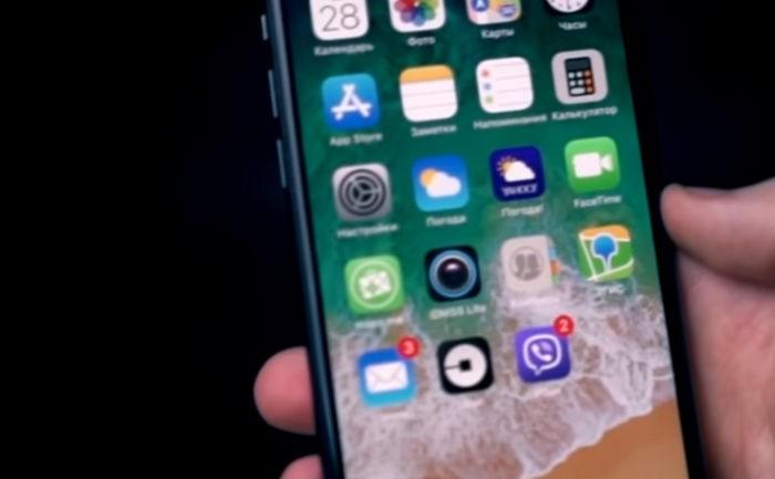 iPhone: iMessage секретные чернила